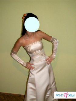 Przepiękna suknia ślubna w kolorze champagne, model ***DAISY***