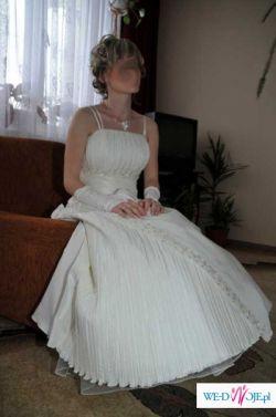 Prześliczna suknia ślubna ekri  36/38