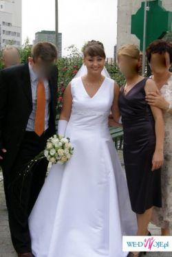 Skunia ślubna