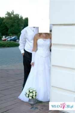 śliczna biała suknia ślubna + gratisy!