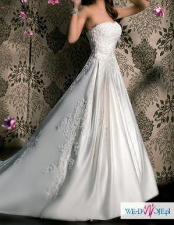 Śliczna suknia ślubna - 500 zl