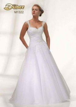 Śliczna suknia ślubna marki Duber