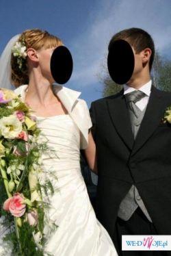 Ślubny surdut angielski sprzedam (500 Zł)