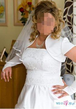 sprzedam bolerko ślubne  i kamizelke męską ślubną