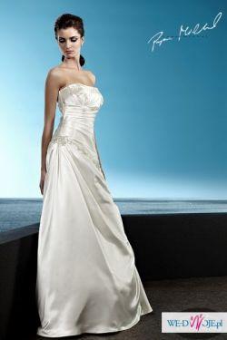 Sprzedam elegancką, szlachetną suknię ślubną