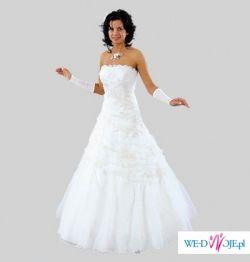 Sprzedam jednoczęściową, bardzo ładną suknię!!!