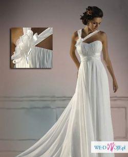 Sprzedam nową suknię ślubną!
