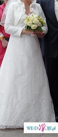 Sprzedam Nową Suknie ślubną rozm 40  900 zł naprawde warto!!
