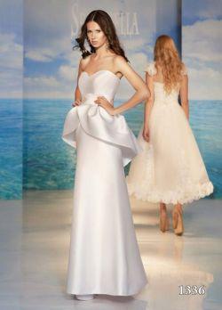 Sprzedam nowoczesną suknię z baskinką