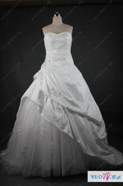Sprzedam piękną, białą suknię ślubną 38/40