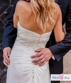 sprzedam piękną i skromną suknię ślubną