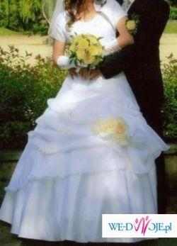 Sprzedam piękną suknię (gorset+spódnica)600zl
