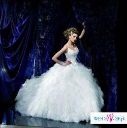 Sprzedam piękną  suknię kelly star 126-32