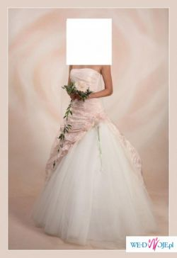 Sprzedam piękną suknie Maggio Ramatti model bella