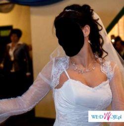 Sprzedam piekną suknie ślubną