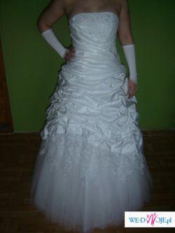 Sprzedam Piękną Suknię Ślubną + Gratis