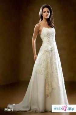 Sprzedam piękną suknię ślubna Mori Lee firmy Cymbeline