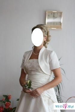 Sprzedam piękną suknię ślubną TANIO!!!!
