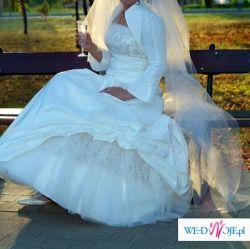 Sprzedam Przepiąkna Suknie Ślubną!!!