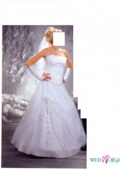 Sprzedam przepiękną białą suknię ślubną