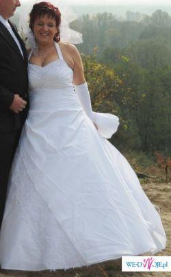 Sprzedam prześliczną suknie ślubną z salonu Emmi Mariage z kolekcji 2008