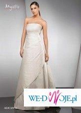 Sprzedam sliczną skromną suknię ślubną