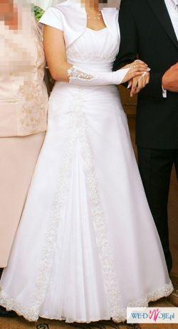 Sprzedam śliczną suknię ślubna!