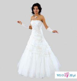 Sprzedam śliczną suknie ślubną CARMELITA