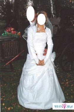 Sprzedam śliczną suknię ślubną+ dodatki - wyjątkowo tanio!!!