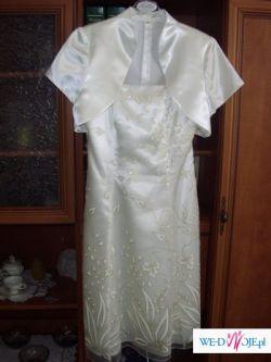 Sprzedam sukienke na szczególna okazje