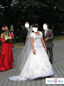 Sprzedam suknię ASPERA BRIDE model 4366.
