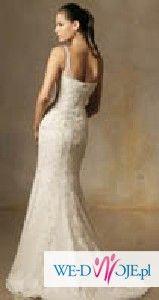 Sprzedam suknię PRONOVIAS LONDON