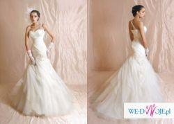 Sprzedam suknie ślubną Agora model 11-11