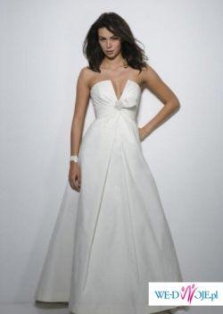 Sprzedam suknię ślubną CYMBELINE CELLIOSA