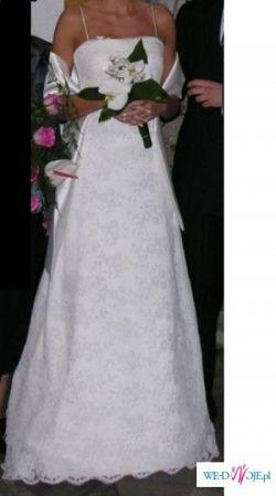 sprzedam suknię  ślubną CYMBELINE z welonem i halką