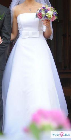 Sprzedam suknie ślubną Delhi