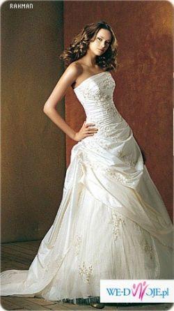 Sprzedam suknię ślubną,dodatki i manekin krawiecki gratis!!!