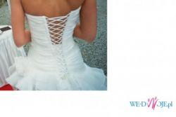 Sprzedam suknię ślubną FARA SPOSA 5721