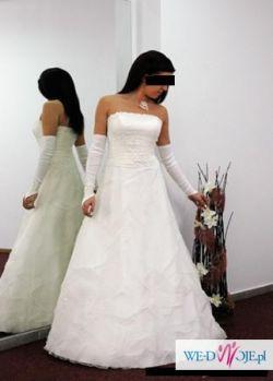 Sprzedam suknię ślubną (gorset)roz.38