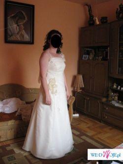 Sprzedam suknię ślubną kolaru ecru +kamizelka dla pana młodego GRATIS!!
