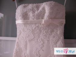 Sprzedam suknię ślubną Lorna Provansis