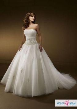 Sprzedam suknie ślubną Mori Lee 2161