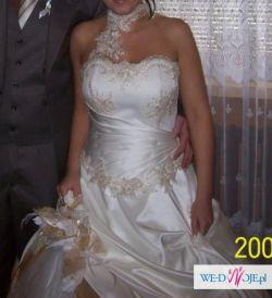 Sprzedam suknie ślubną na wzór Emmi Mariage Romance-ecru