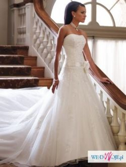 Sprzedam suknię ślubną NOWĄ