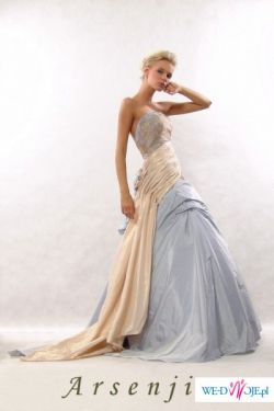 Sprzedam suknię ślubną Papilio