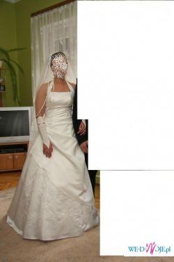 Sprzedam suknie ślubną plus dodatki Łódź
