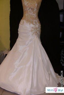 Sprzedam Suknię ślubną Serenadę z kolecji Emmi Mariage 2008