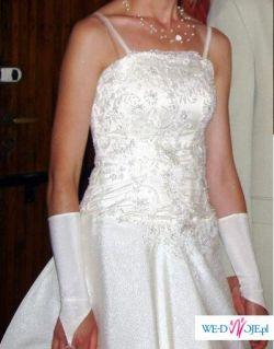 Sprzedam suknię ślubną- tanio!!!