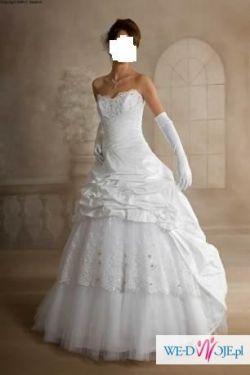 Sprzedam suknie ślubną Visual Chris