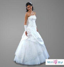 Sprzedam suknię ślubną w bardzo dobrym stanie + welon